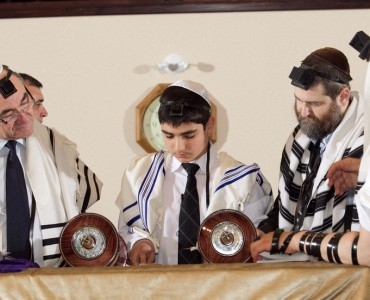 bar mitzvah